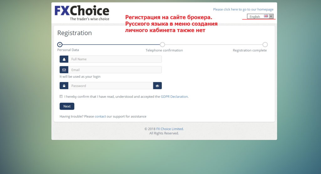 форекс-брокер Fx Choice