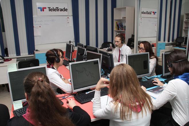 Обучение в ТелеТрейд